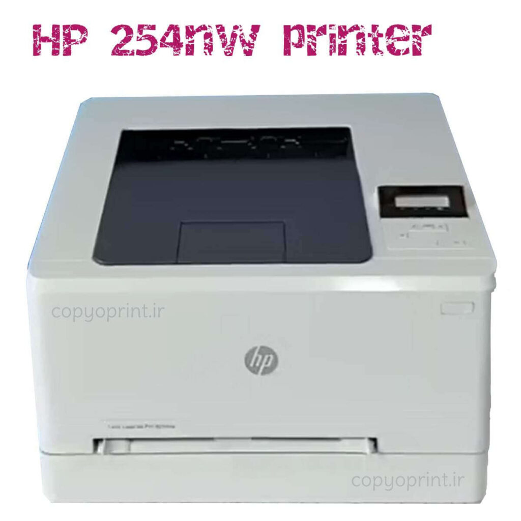 بررسی پرینتر رنگی لیزری HP 254nw