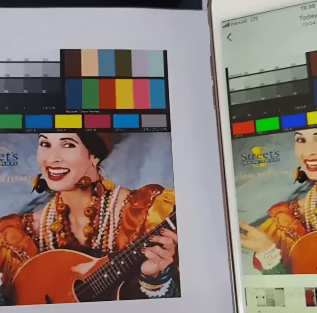 تست چاپ عکس رنگی توسط پرینت HP 254nw با موبایل